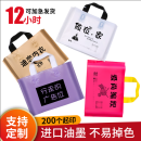 Gift bag / plastic bag Width 30 * height 20 * bottom 8cm Custom color contact customer service notes Medium thickness 12 wire