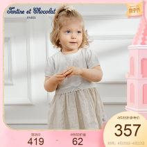 Dress silvery white female Tartine et chocolat 1A 2A 3A 4A 5A 6A Other 100% Class A 12 months, 18 months, 2 years old, 3 years old, 4 years old, 5 years old, 6 years old