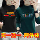 Women's large Spring 2020 commute moderate Socket Long sleeves routine printing and dyeing Hot beauty 25-29 years old Other 100% Exclusive payment of tmall