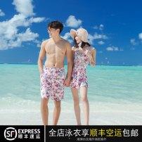 Couple swimsuit Ysswim / Yu langshu M L XL XXL 3XL 4XL Summer of 2019 female