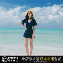 Split swimsuit Ysswim / Yu langshu navy blue M L XL XXL XXXL boxer Steel strap breast pad Summer of 2019 Short sleeve