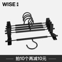 Pants rack 5, 10 MZ-B1M Mingzhi