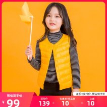 Down vest 100cm 110cm 120cm 130cm 140cm 150cm 160cm Snow flying Solid color Grey duck down Class C Polyester 100% spring and autumn routine 90% X90130501T neutral Polyester 100% polyester Autumn of 2019