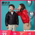 Down Jackets 90% Grey duck down Children, women and men Snow flying nylon have cash less than that is registered in the accounts No detachable cap Zipper shirt Solid color Class C Polyamide fiber (nylon) 100% Winter of 2018