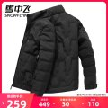 Down Jackets Snow flying Grey duck down 170/88A 175/92A 180/96A 185/100A 190/104A other go to work have cash less than that is registered in the accounts 90% Wear out Wear out Below 100g (excluding) Polyester 100% Autumn 2020 Pure e-commerce (online only)
