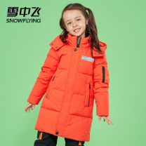 Down Jackets 110cm 120cm 130cm 140cm 150cm 90% Grey duck down Children, women and men Snow flying polyester Medium length Detachable cap Zipper shirt other Class C Polyester 100% Polyamide fiber (nylon) 100% Autumn of 2019 motion Chinese Mainland