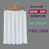 skirt Spring 2021 Short skirt High waist A-line skirt