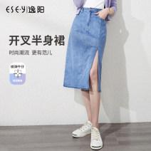 skirt Summer 2021 25 26 27 28 29 30 31 32 Blue dark blue Middle-skirt grace Natural waist Denim skirt Type H 25-29 years old EWXA15976 91% (inclusive) - 95% (inclusive) Denim Ese · Y / Yiyang cotton Cotton 91.1% polyester 7% polyurethane elastic fiber (spandex) 1.9%