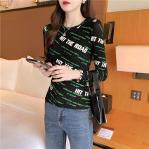 T-shirt Black white green M L XL XXL Autumn 2020 Long sleeves Crew neck Self cultivation Regular routine commute polyester fiber 86% (inclusive) -95% (inclusive) 18-24 years old Korean version youth Love Mengwei J023 Polyester 95% polyurethane elastic fiber (spandex) 5% Exclusive payment of tmall