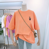 T-shirt M L XL XXL Summer 2021 Short sleeve Crew neck easy Regular routine commute polyester fiber 86% (inclusive) -95% (inclusive) 18-24 years old Korean version originality Love Mengwei 7103-1 Polyester 95% polyurethane elastic fiber (spandex) 5% Pure e-commerce (online only)