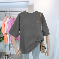 T-shirt M L XL XXL Summer 2021 Short sleeve Crew neck easy Regular routine commute polyester fiber 86% (inclusive) -95% (inclusive) 18-24 years old Korean version youth Love Mengwei 6663-11 Polyester 95% polyurethane elastic fiber (spandex) 5% Pure e-commerce (online only)