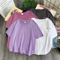 T-shirt White purple dark grey red M L XL XXL Spring 2021 Short sleeve Crew neck easy Regular routine commute polyester fiber 86% (inclusive) -95% (inclusive) 18-24 years old Korean version youth Love Mengwei 6710-9 Polyester 95% polyurethane elastic fiber (spandex) 5% Exclusive payment of tmall