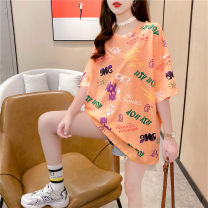 T-shirt Orange white M L XL Spring 2021 Short sleeve Crew neck easy Medium length routine commute polyester fiber 86% (inclusive) -95% (inclusive) 18-24 years old Korean version youth Love Mengwei Polyester 95% polyurethane elastic fiber (spandex) 5% Exclusive payment of tmall