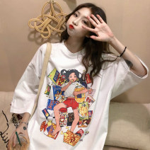 T-shirt 8861 white 8861 green M L XL S 2XL 3XL 4XL 5XL Summer 2020 Short sleeve Crew neck easy Medium length routine commute other 96% and above 18-24 years old Korean version originality Cartoon animation Lian Zhilin CKJC67620 printing Other 100%