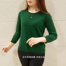 sweater Spring of 2019 M,L,XL,2XL Green, red bean paste Socket singleton  Regular other 95% and above Crew neck Thin money commute routine Jian Yichun Jianyichun j-8853 Tencel