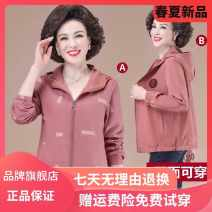 Middle aged and old women's wear Spring 2021 L,XL,2XL,3XL,4XL fashion Jacket / jacket easy singleton  Solid color 40-49 years old Cardigan moderate Hood Medium length (length 50-70cm) routine pocket zipper