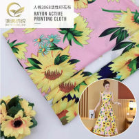Fabric / fabric / handmade DIY fabric Others Loose shear rice Plants and flowers printing and dyeing clothing Countryside Zhejiang Province Shaoxing Chinese Mainland