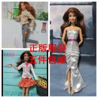 Doll / accessories 3 years old parts Huihuige Barbie China It's suitable for the baby about 29cm < 14 years old parts clothing