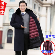woolen coat 170/M 175/L 180/XL 185/2XL 190/3XL 195/4XL Business gentleman Polyester 55% wool 45% Woolen cloth Autumn 2020 have more cash than can be accounted for Other leisure easy Exclusive payment of tmall old age Lapel Single breasted Business Casual Solid color Cloth hem Save pocket wool