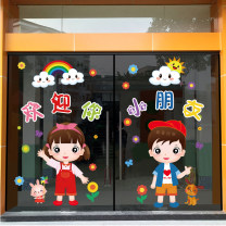 Wall stickers PVC large Flat wall sticker Waterproof wall sticker Zhang Children's room 1 tablet Cartoon animation Simple and modern Guanding JC-7022+JC7023