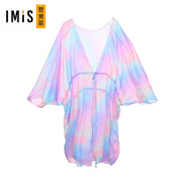 Wrap / drape Purple Print yh9 be keen on face-saving IM63AWZ1 Summer 2020