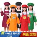apron Sleeveless apron waterproof Korean version other Personal washing / cleaning / care Average size Other brands children no Cartoon