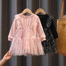 Dress Pink Black female Haas star 80cm 90cm 100cm 110cm 120cm 130cm Other 100% Korean version other Princess Dress 210110QZ1 Spring 2021 12 months, 18 months, 2 years old, 3 years old, 4 years old, 5 years old, 6 years old