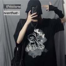 T-shirt Black and white M L XL Summer 2020 Short sleeve Crew neck easy Regular routine street cotton 86% (inclusive) -95% (inclusive) 18-24 years old Cartoon letters Huiniu HN20200707-B3801 printing Cotton 95% polyurethane elastic fiber (spandex) 5% Pure e-commerce (online only) neutral