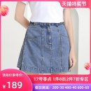 skirt Summer 2020 S M L XL blue Short skirt commute High waist A-line skirt letter 30-34 years old More than 95% Beautiful spring cotton Simplicity Cotton 100% Pure e-commerce (online only)