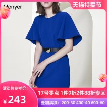 Dress Summer 2020 blue S M L XL Mid length dress singleton  Short sleeve commute Crew neck High waist Solid color zipper A-line skirt routine Others 25-29 years old Beautiful spring Simplicity 2002C019 More than 95% polyester fiber Polyester 97% polyurethane elastic fiber (spandex) 3%