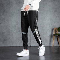 Casual pants Others other Gray, black M. L, XL, 4XL, XXL, XXXL routine Ninth pants Other leisure easy Micro bomb autumn youth 2020 middle-waisted Sports pants other stripe other other