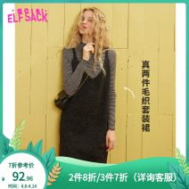 Fashion suit Spring 2020 M Girl grey dark grey cheese blue 18-25 years old Elf sack / goblin's pocket 31% (inclusive) - 50% (inclusive) Viscose Other 100% Same model in shopping mall (sold online and offline)