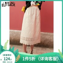 skirt Spring 2020 S M Soft rice apricot Mid length dress Natural waist A-line skirt Type A 18-24 years old More than 95% Elf sack / goblin's pocket other Lace Other 100% Same model in shopping mall (sold online and offline)
