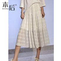 skirt Summer 2020 Average size Mid length dress Versatile High waist A-line skirt lattice Type A Chiffon After