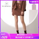 skirt Autumn 2020 XS S M L XL Short skirt commute Natural waist A-line skirt Solid color Type A 25-29 years old More than 95% Wool An Suo wool zipper literature Wool 100% Same model in shopping mall (sold online and offline)
