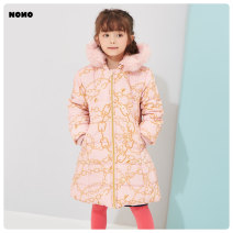 Cotton padded jacket female No detachable cap other NONO&CO Pink 130/128 140/140 155/152 Plush Zipper shirt princess There are models in the real shooting other other Class C other Polyester 100% Intradermal bile duct C907-5209N Polyester 100% winter