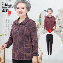Middle aged and old women's wear Spring 2020 Purple red purple suit red suit XL (within 100 kg recommended) 2XL (100-110 kg recommended) 3XL (110-120 kg recommended) 4XL (120-130 kg recommended) 5XL (130-140 kg recommended) 6xl (140-155 kg recommended) fashion shirt easy singleton  lattice Cardigan
