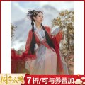National costume / stage costume Spring 2020 One cardigan (red wall red), one cardigan (black), one sling, one waist skirt (tooth color), one waist skirt (impatiens) XS,S,M,L,XL Zhong Ling Ji