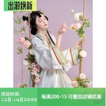 Hanfu 96% and above Xs, s, m, l, XL, one size fits all polyester fiber