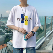 T-shirt Youth fashion Parallel bars letters (white), parallel bars letters (black), circle letters (white), circle letters (black), big s letters (white), big s letters (black), gradient letters (white), gradient letters (black), I am very relaxed (white), I want to rest (black) routine Others easy