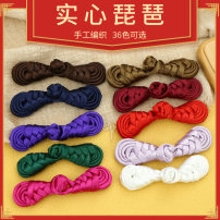 Button Colorful music (home cloth art) Black jujube red scarlet purple Navy deep coffee dark green white gold deep purple royal blue rose pink light pink light purple green army green hole blue light blue navy Brown Gold Yellow Beige gray 1, 3, 5, 10 PK004 Satin material Chinese Mainland