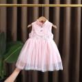 Dress Light pink female Dr. Black  90cm,100cm,110cm,120cm,130cm Cotton 95% other 5% summer princess Skirt / vest Embroidery cotton A-line skirt 2021*4.13-B17 Class A 12 months, 9 months, 18 months, 2 years old, 3 years old, 4 years old, 5 years old, 6 years old, 7 years old Chinese Mainland