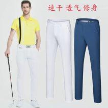 Golf apparel White, dark gray, black, light green, sapphire blue, blue XXL,XXXL,XXXS,XXS,XS,S,M,L,XL male Aibost trousers