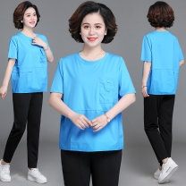 Hat other Blue black yellow Average size summer female other 40-59 years old other Zhuang Xuan ZXN21033120 Summer 2021 no