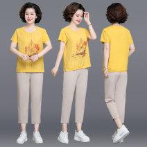 Three piece set Zhuang Xuan Summer 2021 no