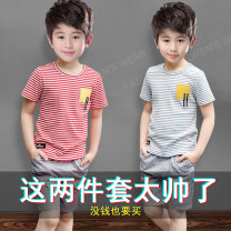 suit KD 19 fashion suit: Red 19 fashion suit: gray 19 fashion suit: black pony: Blue Pony: fluorescent green stripe 1987: gray 33 short sleeve suit: white 33 short sleeve suit: Yellow [five-star CL] Square: Red Square: Black male summer leisure time Short sleeve + pants 2 pieces Thin money Socket