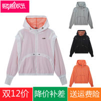 Sports windbreaker four hundred and sixty-nine female XTEP / Tebu White, black, pink orange, silver gray Xs, s, m (adult), l, XL, 2XL, 3XL Hood zipper Brand logo Sports & Leisure Sports life
