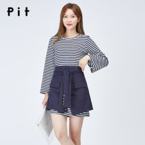 Dress Spring of 2019 Color bar S M L Mid length dress Two piece set Nine point sleeve commute Crew neck middle-waisted stripe Socket Pencil skirt routine Others 25-29 years old Pit (clothing) More than 95% cotton Cotton 97.4% polyurethane elastic fiber (spandex) 2.6%