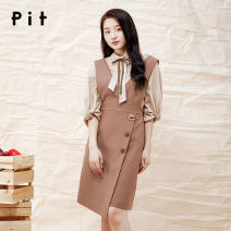 Dress Spring 2020 Light brown S M L Middle-skirt Sleeveless commute other Solid color straps 25-29 years old Pit (clothing) 91% (inclusive) - 95% (inclusive) polyester fiber Polyester fiber 93.3% polyurethane elastic fiber (spandex) 6.7%