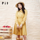 Dress Autumn 2020 yellow S M L longuette singleton  Long sleeves commute Polo collar High waist Solid color Single breasted A-line skirt routine 25-29 years old Type A Pit (clothing) Button 31% (inclusive) - 50% (inclusive) polyester fiber Same model in shopping mall (sold online and offline)